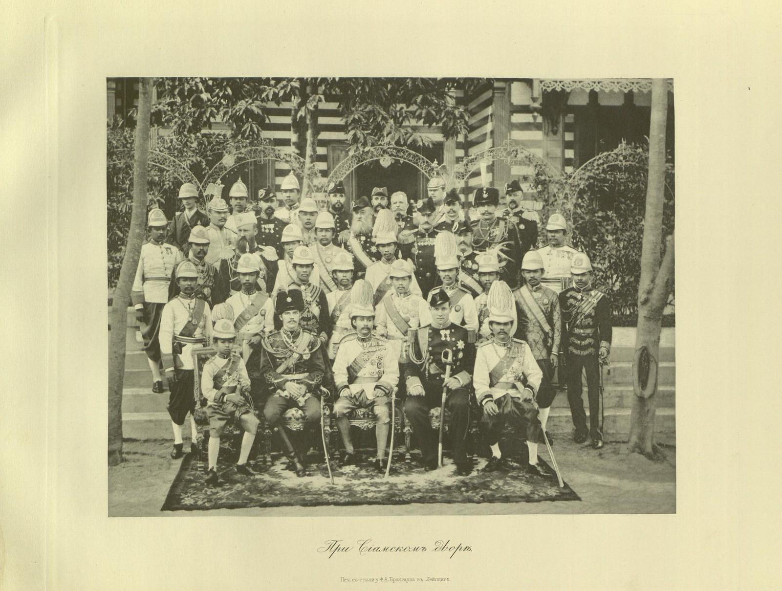 17. Цесаревич Николай Александрович с королем Сиама Рамой V Чулалонгкорном, наследным принцем Сиама и принц.
