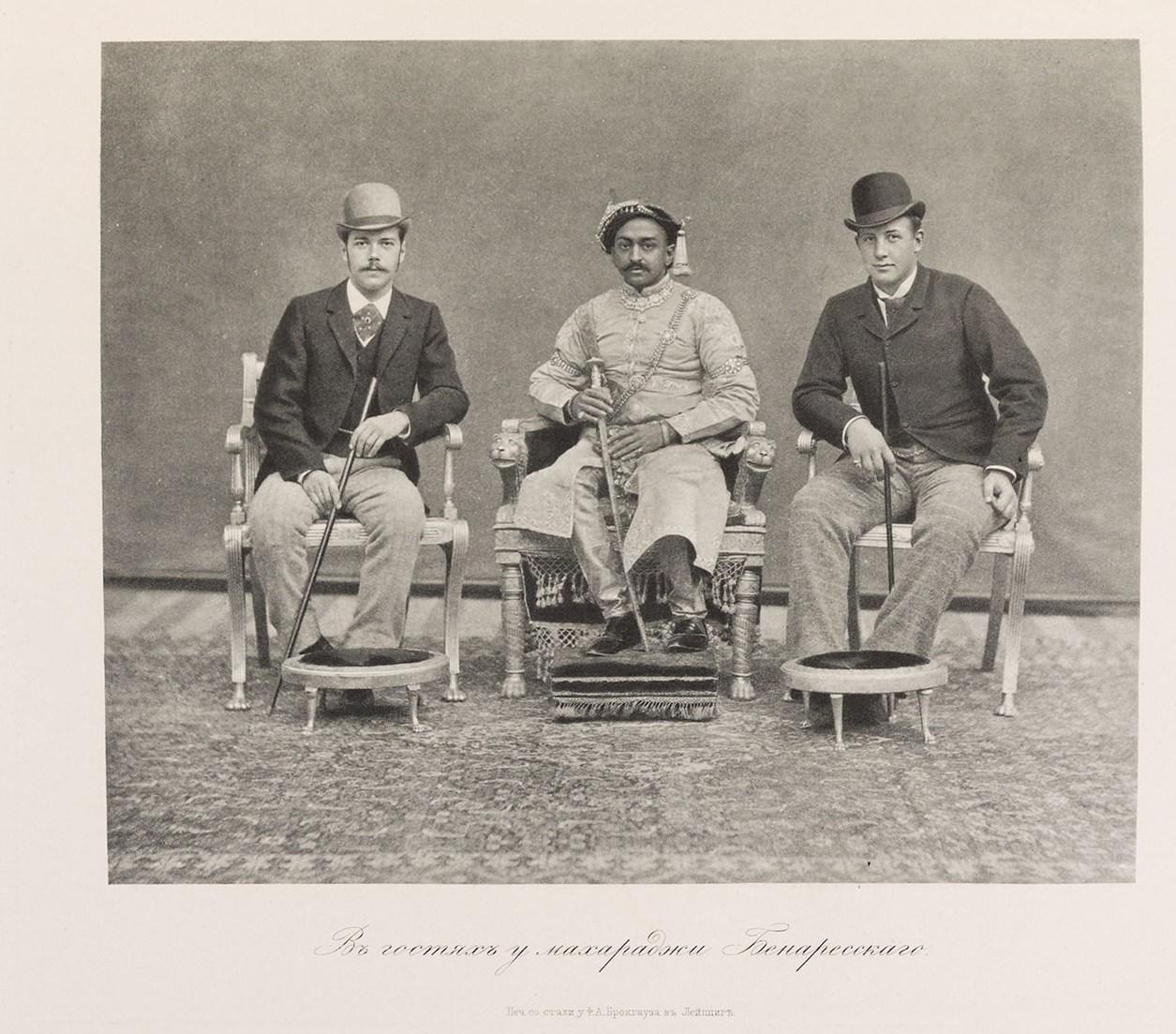 07. 1890. Индия. В гостях у махараджи Бенариса