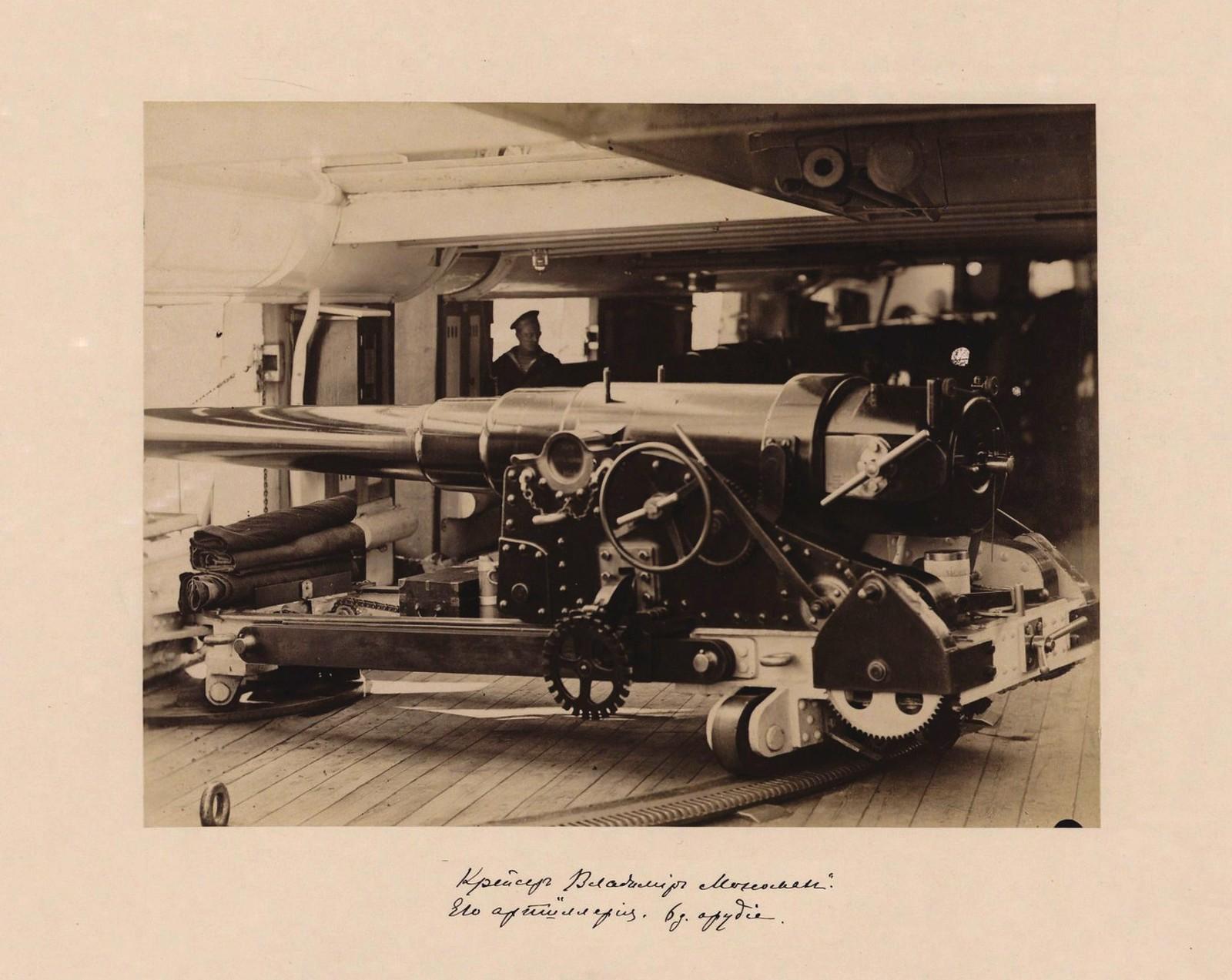 14. 1891. Цейлон. Крейсер «Владимир Мономах». Его артиллерия. 6-ти дюймовое орудие.