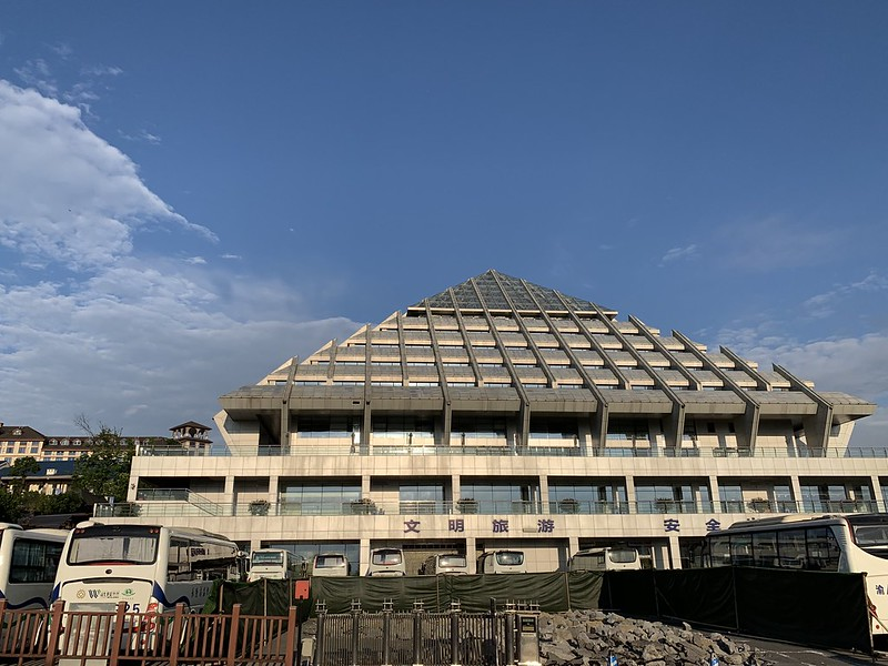 武隆遊客中心及週邊