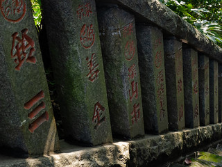 stone fence of shrine