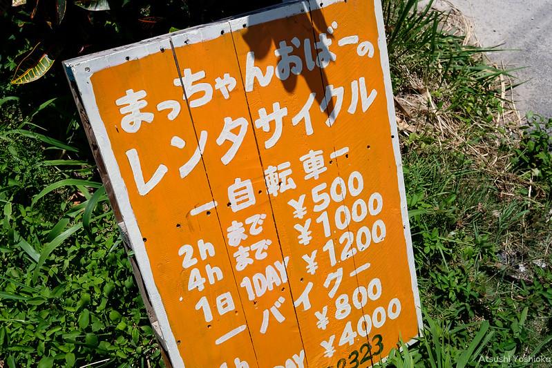 FUJIFILM X-H1 Shooting in Kuroshima