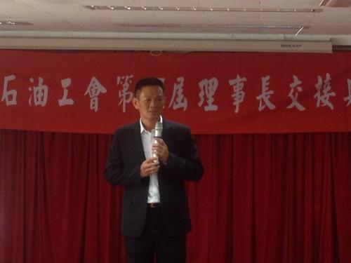 監交人陳志坤常務監事致詞