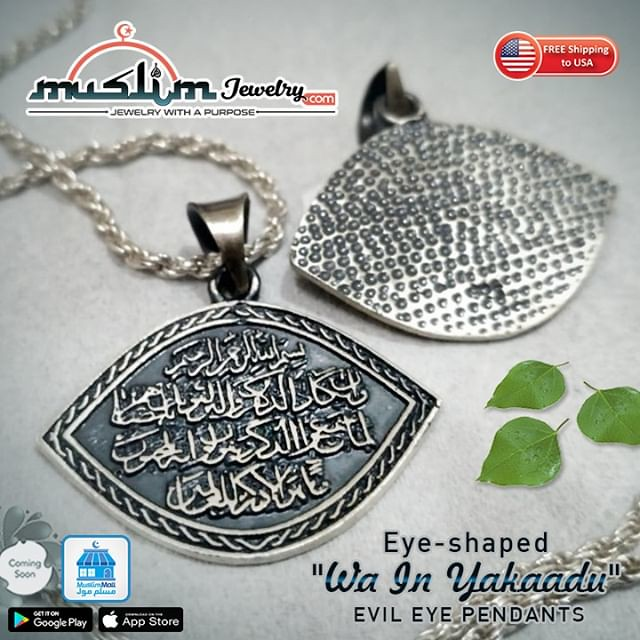 Sterling Silver Evil-eye Protection Nazar Ayat