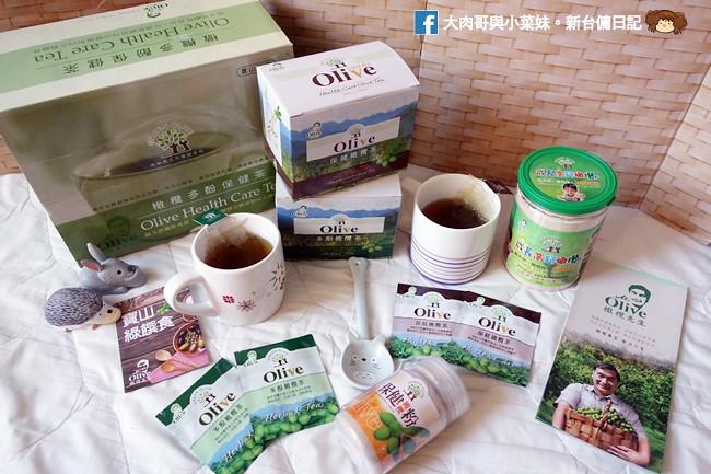 橄欖先生 新竹寶山橄欖 成長高鈣橄欖粉 保健橄欖粉 橄欖多酚茶 保健橄欖茶  (26)