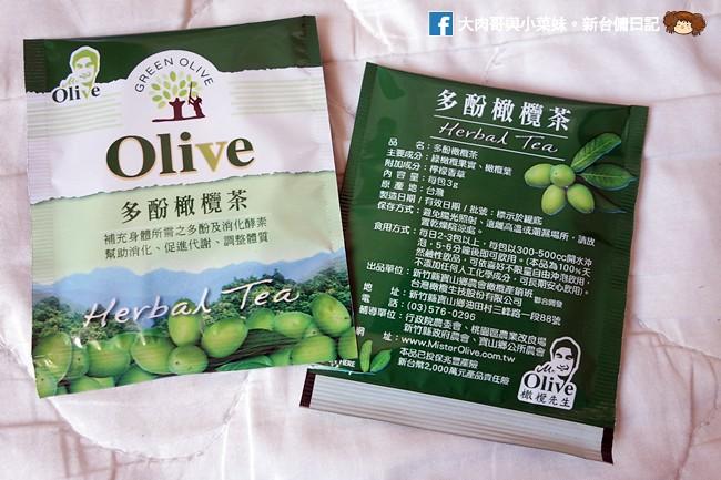 橄欖先生 新竹寶山橄欖 成長高鈣橄欖粉 保健橄欖粉 橄欖多酚茶 保健橄欖茶  (23)