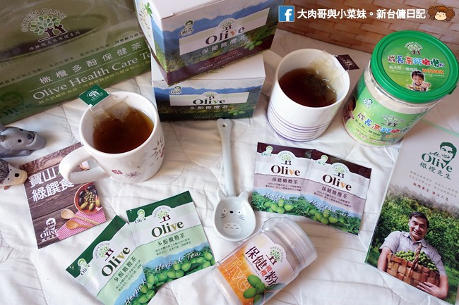 橄欖先生 新竹寶山橄欖 成長高鈣橄欖粉 保健橄欖粉 橄欖多酚茶 保健橄欖茶 (27)