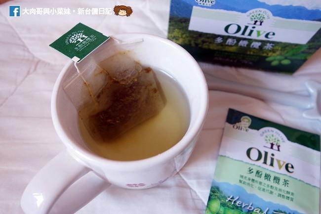 橄欖先生 新竹寶山橄欖 成長高鈣橄欖粉 保健橄欖粉 橄欖多酚茶 保健橄欖茶  (25)