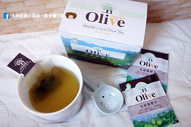 橄欖先生 新竹寶山橄欖 成長高鈣橄欖粉 保健橄欖粉 橄欖多酚茶 保健橄欖茶  (22)