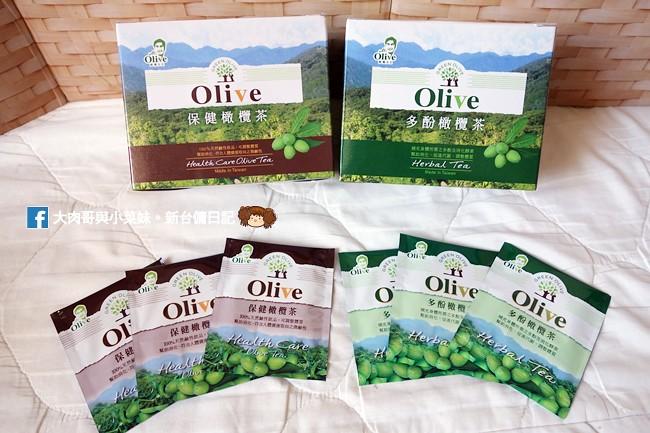 橄欖先生 新竹寶山橄欖 成長高鈣橄欖粉 保健橄欖粉 橄欖多酚茶 保健橄欖茶  (19)