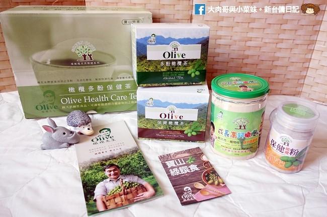 橄欖先生 新竹寶山橄欖 成長高鈣橄欖粉 保健橄欖粉 橄欖多酚茶 保健橄欖茶  (17)