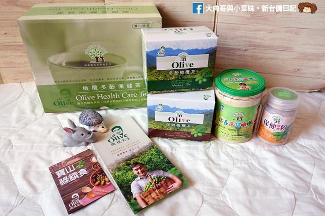 橄欖先生 新竹寶山橄欖 成長高鈣橄欖粉 保健橄欖粉 橄欖多酚茶 保健橄欖茶  (15)