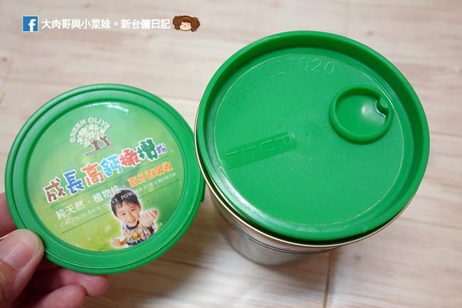 橄欖先生 新竹寶山橄欖 成長高鈣橄欖粉 保健橄欖粉 橄欖多酚茶 保健橄欖茶  (9)