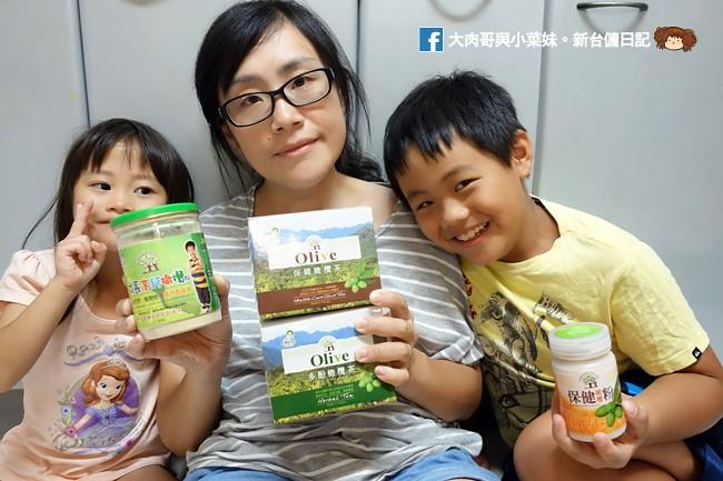 橄欖先生 新竹寶山橄欖 成長高鈣橄欖粉 保健橄欖粉 橄欖多酚茶 保健橄欖茶  (7)