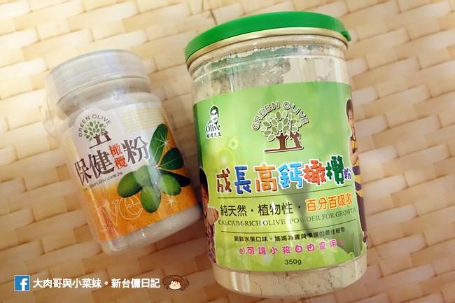 橄欖先生 新竹寶山橄欖 成長高鈣橄欖粉 保健橄欖粉 橄欖多酚茶 保健橄欖茶  (2)