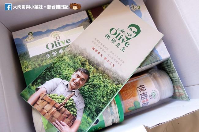 橄欖先生 新竹寶山橄欖 成長高鈣橄欖粉 保健橄欖粉 橄欖多酚茶 保健橄欖茶  (1)