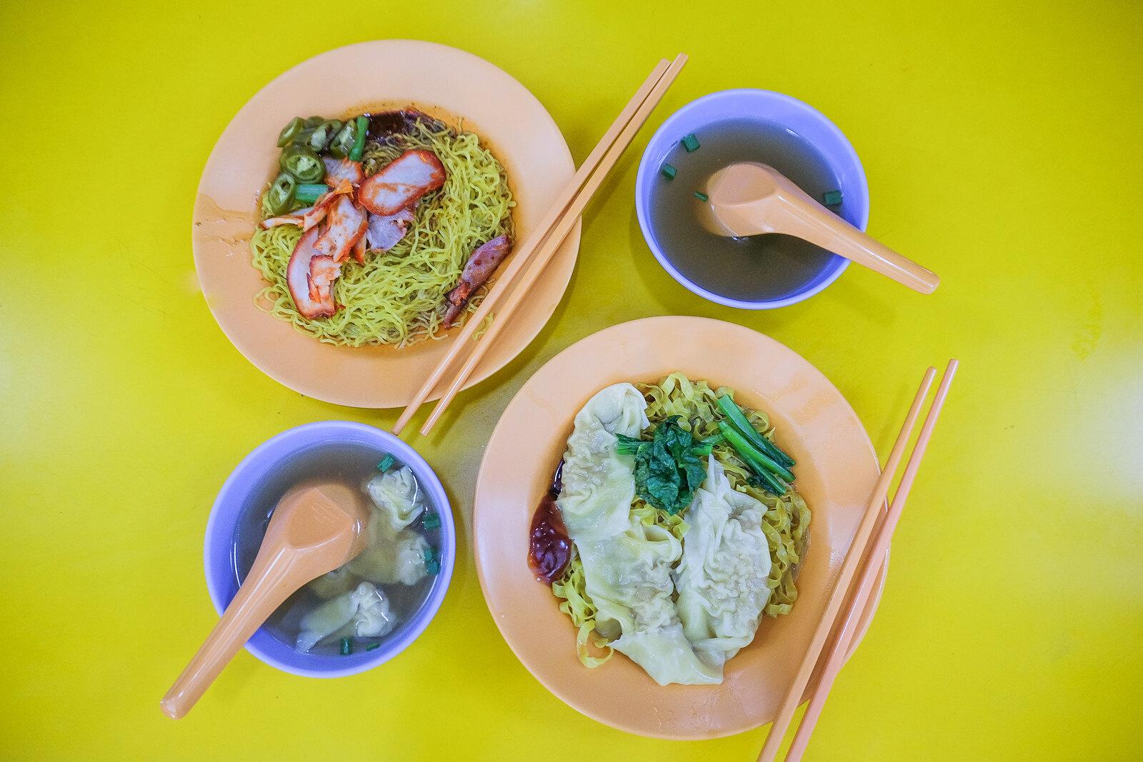 Guangzhou Mian Shi Wanton Noodle - Overview 1