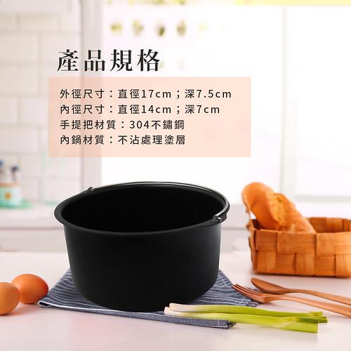 四吋烘烤鍋規格