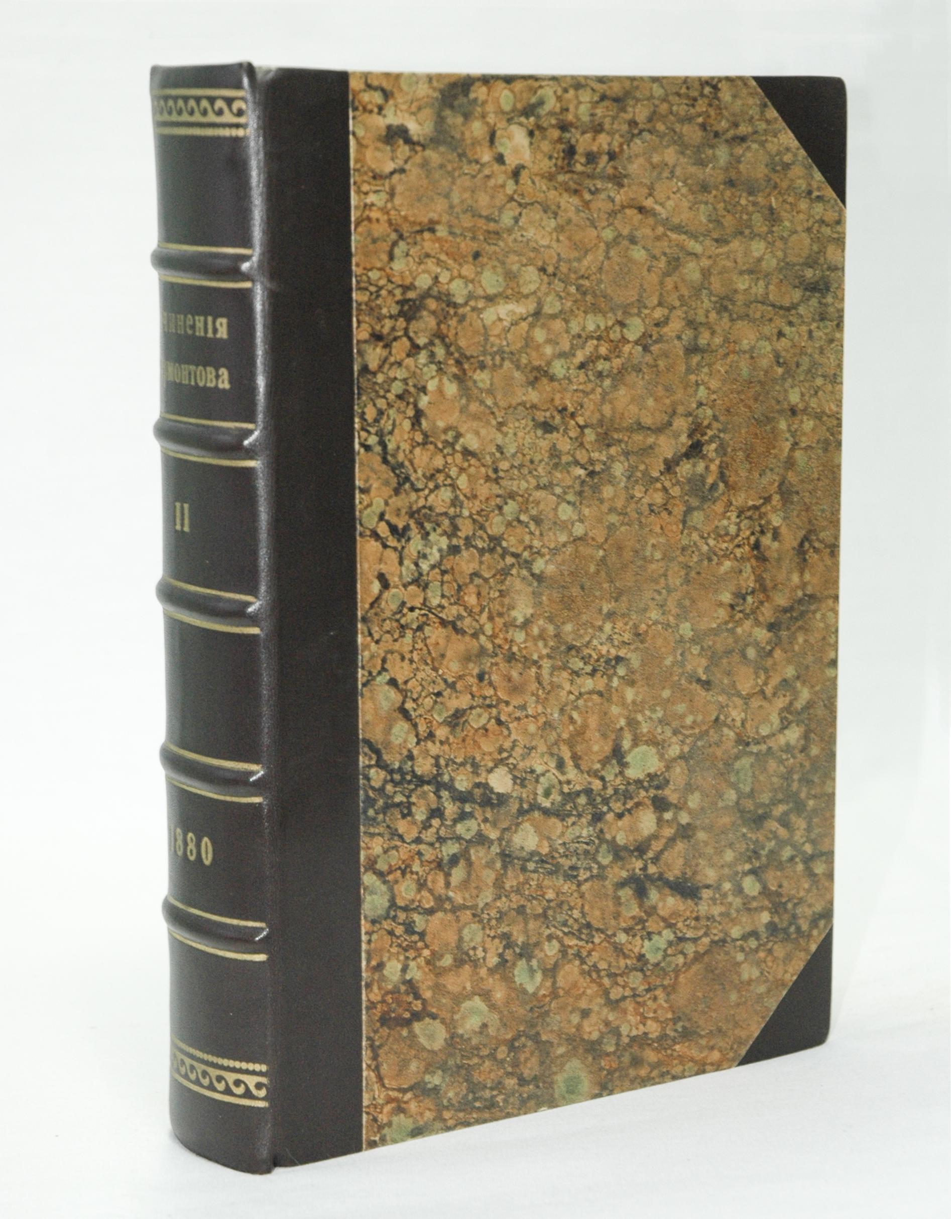 ЛОК-826 ТАРХАНЫ КП-1803 М.Ю.Лермонтов Книга Сочинения. Т. 2._1