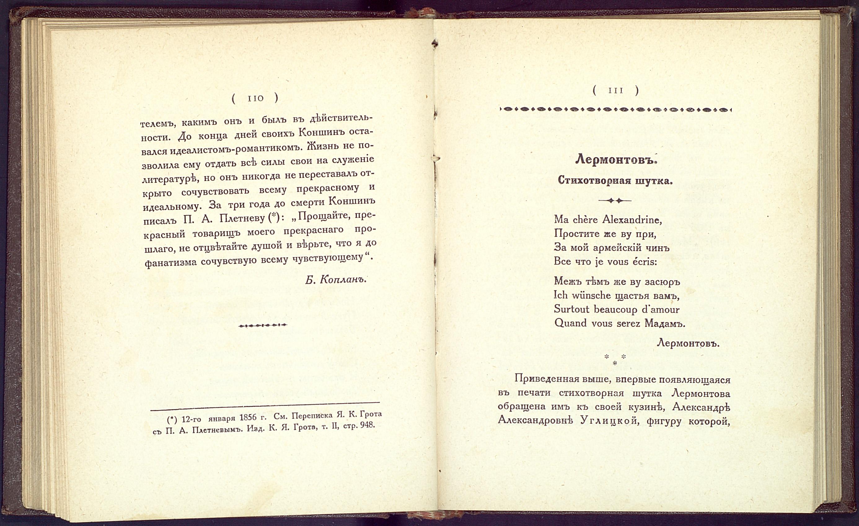 ЛОК-1661 ТАРХАНЫ КП-3484  Книга Радуга._3