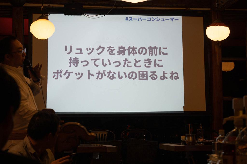 hiraku_PC_ryukku-13
