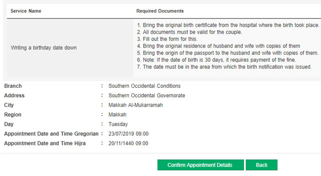 2011 How to get Ahwal Madani appointment for Birth Certificate 08