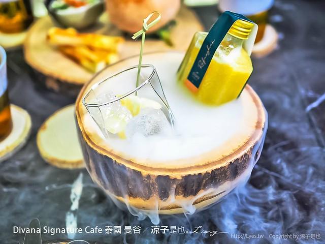 Divana ForRest Cafe signature 泰國 曼谷