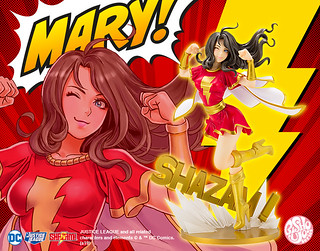 DC漫畫美少女 《DC宇宙》「瑪麗 (沙贊!家族)」活力十足登場! DC UNIVERSE メアリー(シャザム!ファミリー)