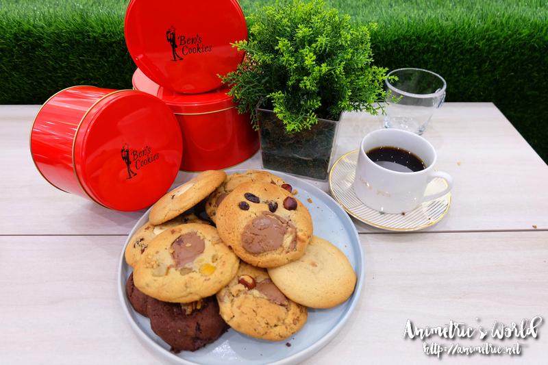 Ben's Cookies Philippines