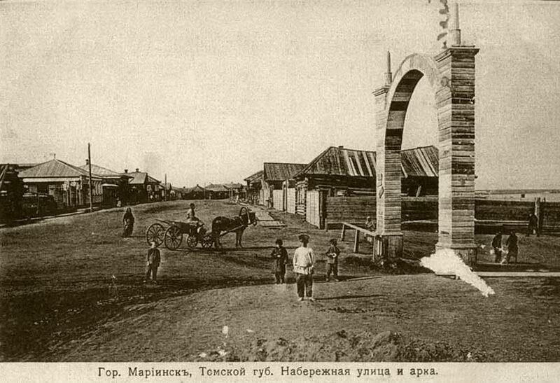 Mariinsk