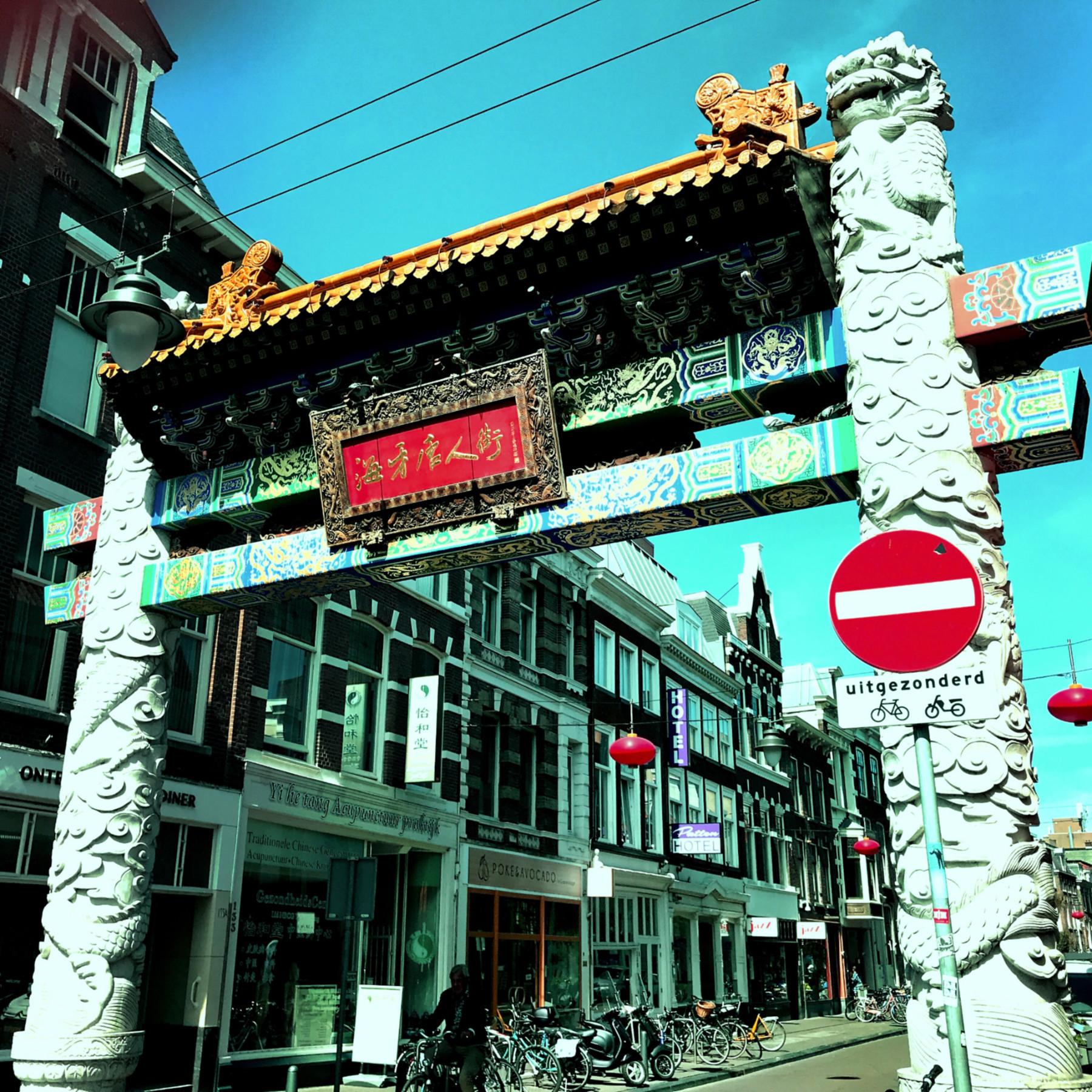 002-Nederland-Den Haag