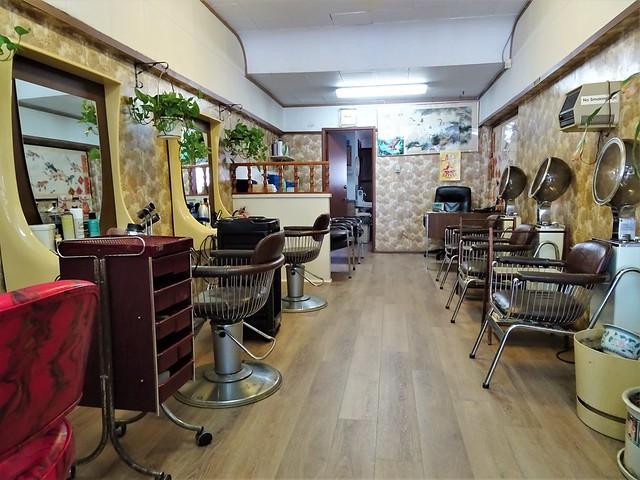 Pi Watch Repair and Hair Salon