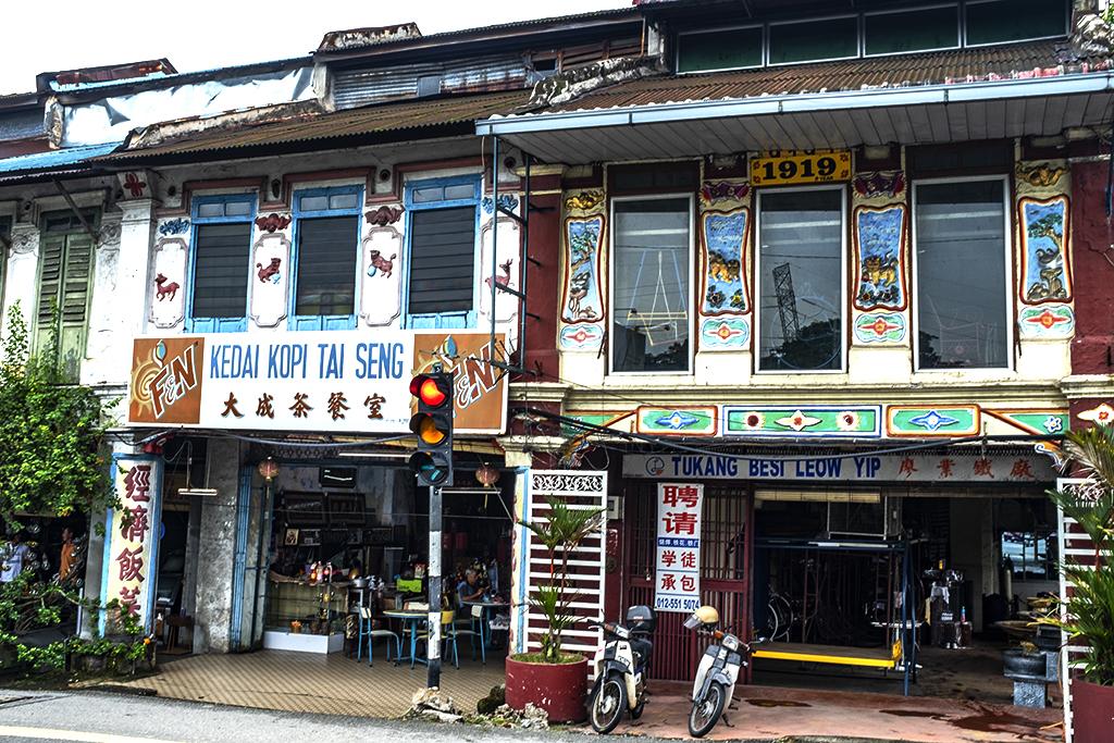 Jalan Simpang--Taiping