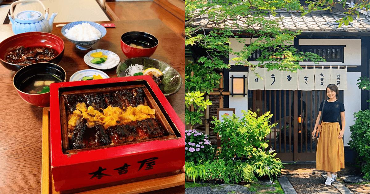 [柳川美食推薦] 300年老店 – 元祖本吉屋鰻魚飯