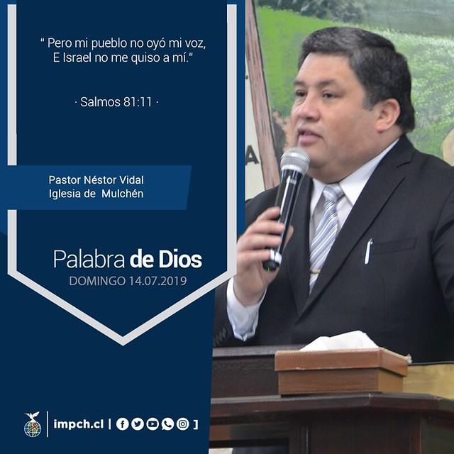 Palabra de Dios | Domingo 14 de Julio 2019