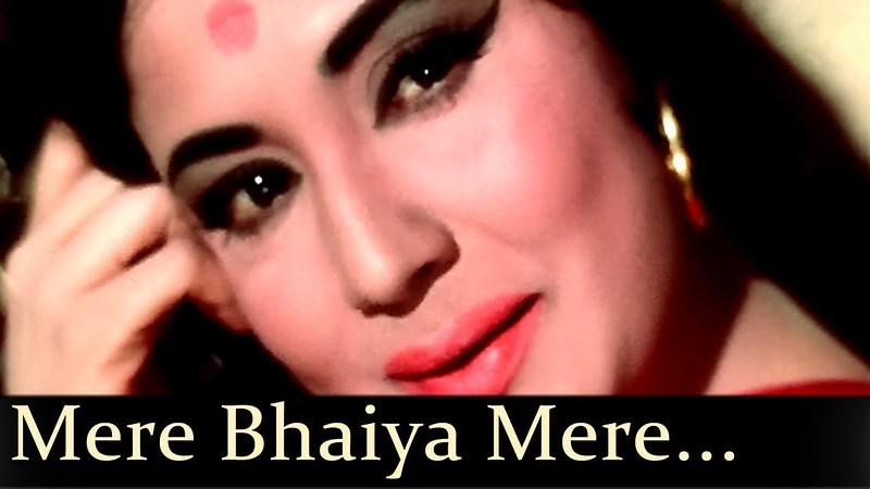 raksha bandhan songs and gaane
