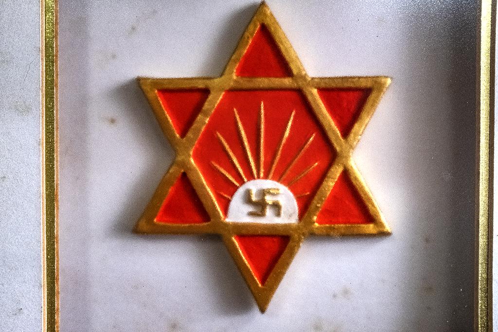 Swastika inside hexagram--Taiping