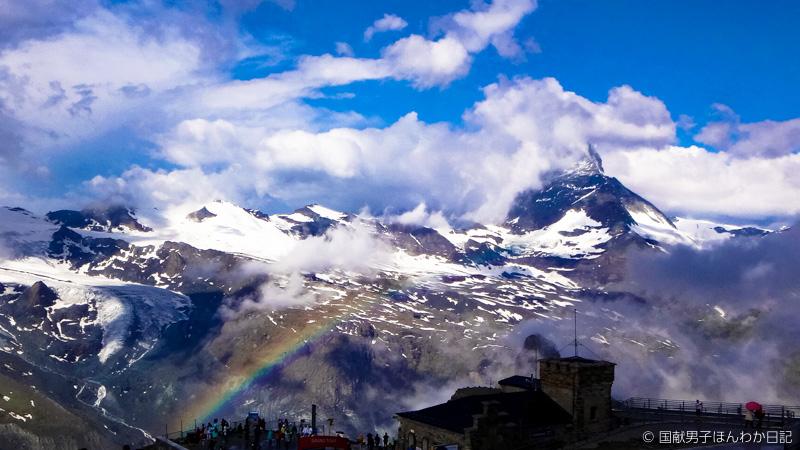 虹とマッターホルン