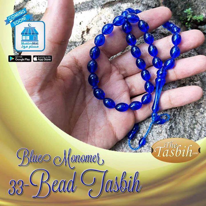 Cobalt Blue Turkish-style 33-bead Monomer Tasbih
