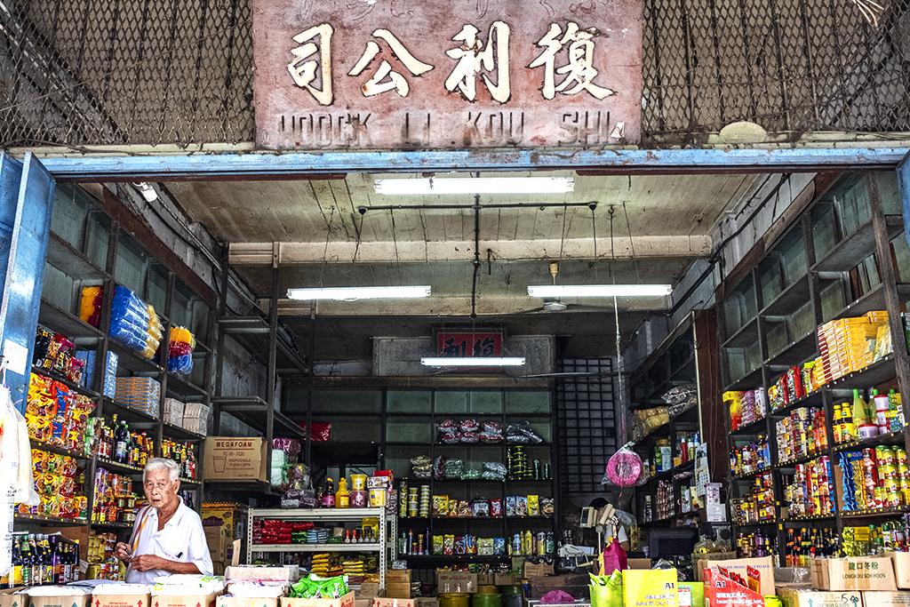HOOCK LI KOU SHI--Taiping