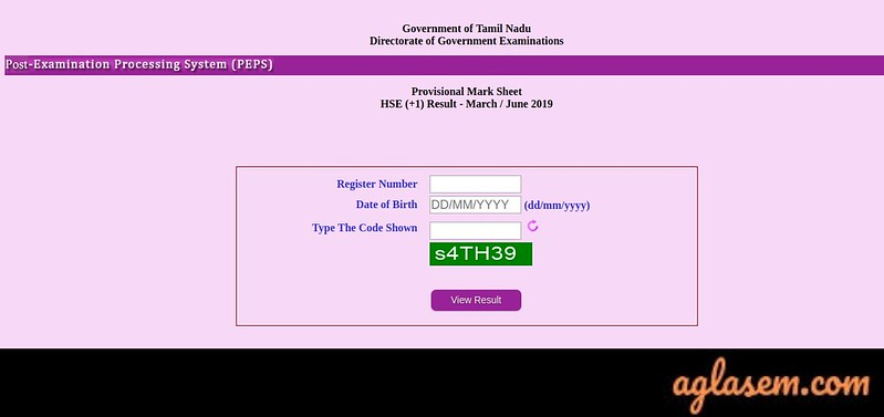 TN 11th Supplementary Result 2019