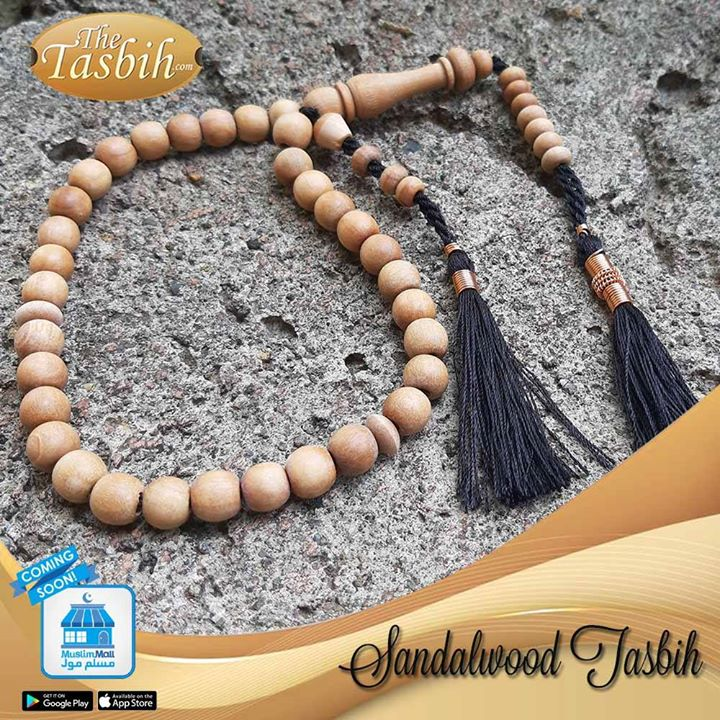 Small 33-bead Sandalwood Prayer Beads with Copper-decorated Black Tassels