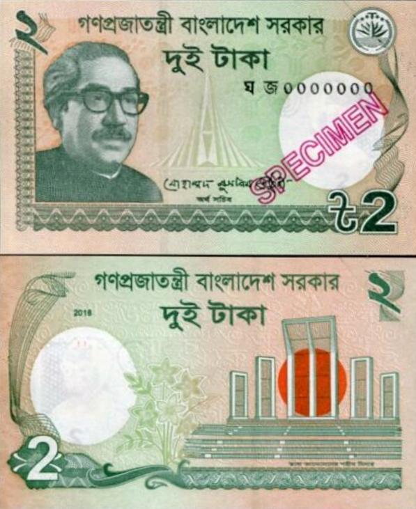2 Taka Bangladéš 2018 P52g-S Specimen UNC