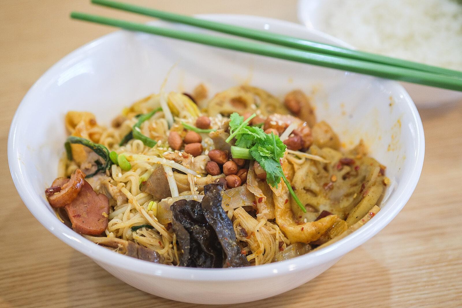 Mala Xiang Guo 2