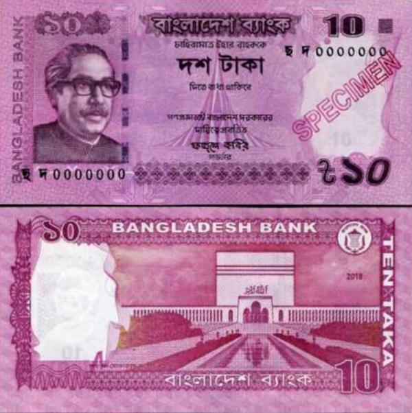 10 Taka Bangladéš 2018 P54g-S Specimen