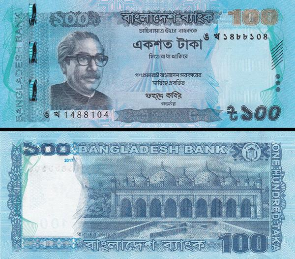 100 Taka Bangladéš 2011 P57g
