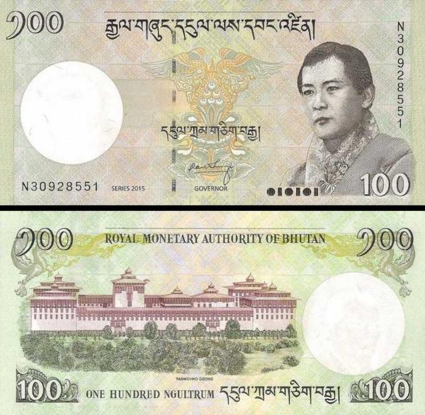 100 Ngultrum Bhután 2015 P32c