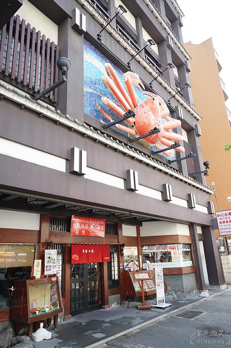 【札幌かに本家】札幌螃蟹本家|名古屋榮中央店~多樣化的規劃滿足不同的客群,價格公道合理,不用到北海道就可以吃到鱈場蟹的真味