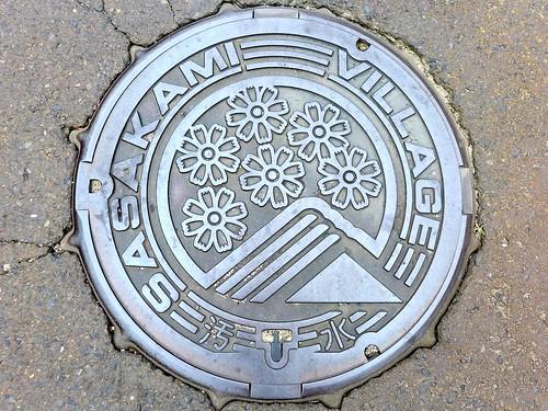 Sasakami Nigata, manhole cover (新潟県笹川村のマンホール)