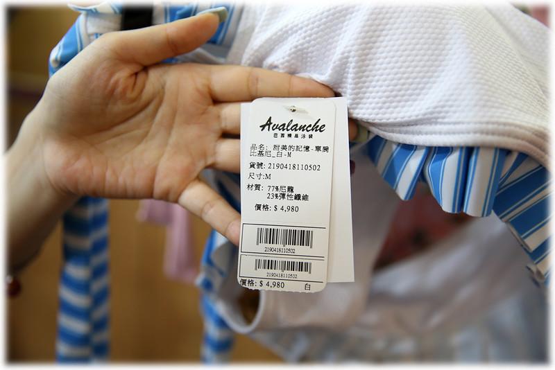lady內衣特賣135